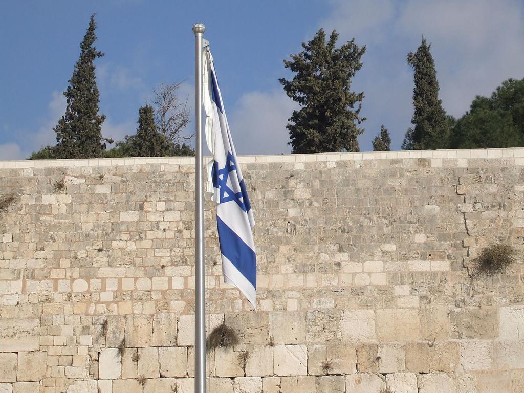 Israeli-bandera