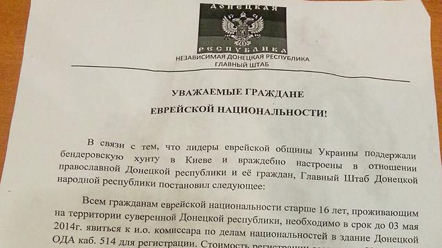 folleto-ucrania