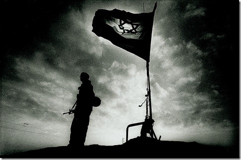 bandera-israel