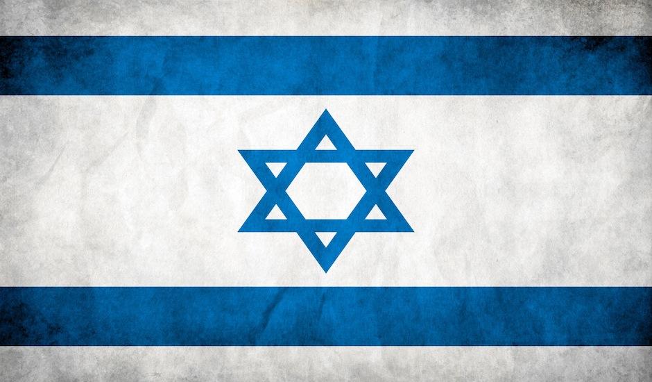 Israel-Grungy-Flag
