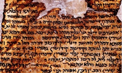 La antigua Ketubah. (Biblioteca Nacional de Israel)