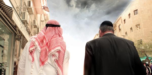 Musulmanes y judíos salvándose mutuamente