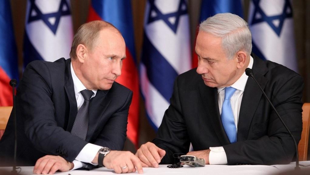 Presidentes rusia e israel