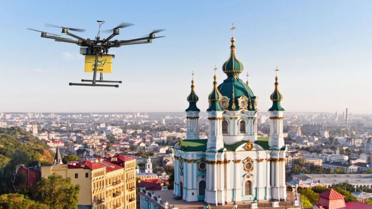 El dron de reparto personal Mule de Flytrex, en Ucrania. Foto vía Start-Up Nation Finder.