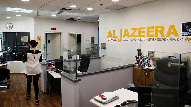 Al Jazeera Jerusalem (Photo: Reuters)