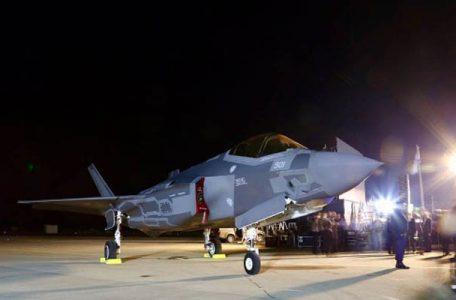 Resultado de imagen de avion f 35 recibidos por Israel