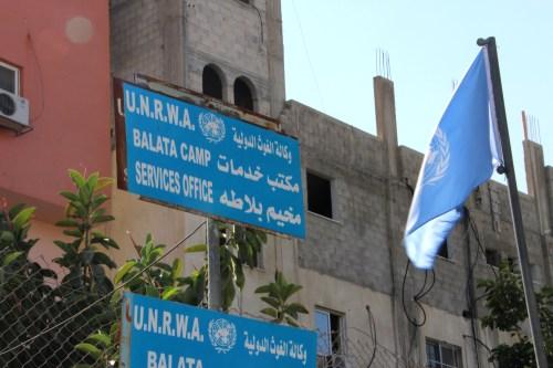 UNWRA headquarters in the Balata refugee camp in Nablus