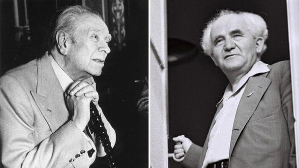 Jorge Luis Borges y David Ben Gurión