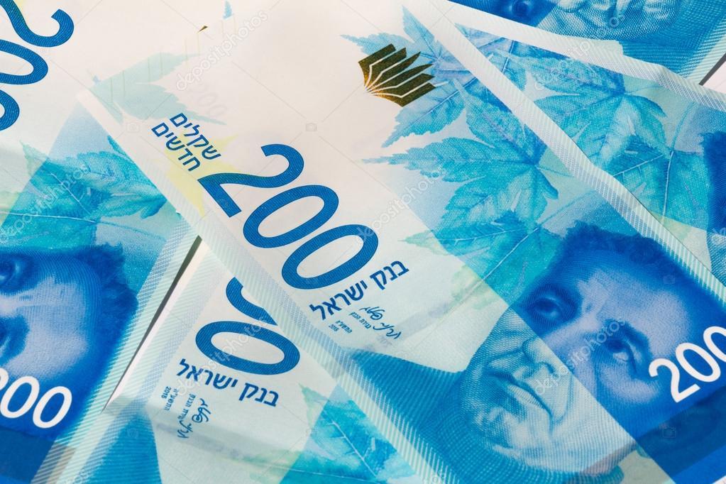 Resultado de imagen de imagenes de dinero israeli