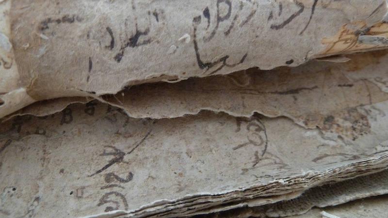 El CSIC se propone recuperar la historia de los judíos medievales