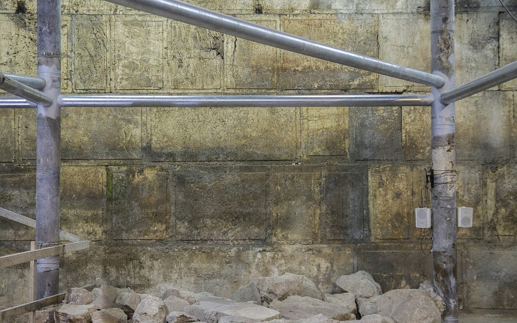 Eight courses of the Western Wall were discovered in the excavation under Wilson's Arch in Jerusalem's Old City. (Yaniv Berman, courtesy of the Israel Antiquities Authority)