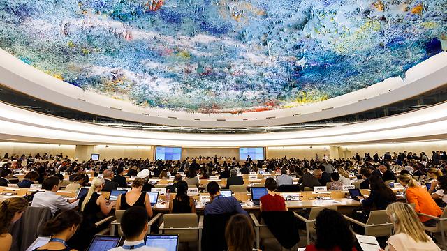 """מועצת זכויות האדם של האו""""ם (צילום: AP)"""