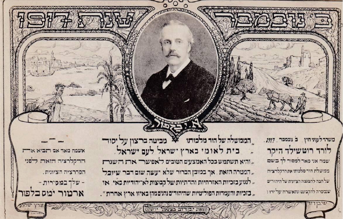 A 100 Años de la Declaración Balfour – Por Nadav Shragai (Israel Hayom)