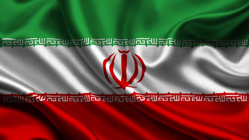 Resultado de imagen para bandera de iran