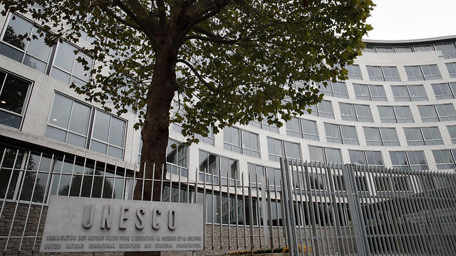 UNESCO's Paris headquarters (Photo: AP)