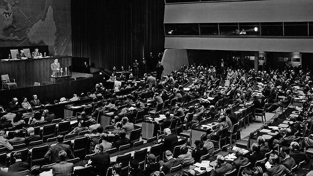 La votación de 1947 sobre el Plan de Partición de las Naciones Unidas para Palestina
