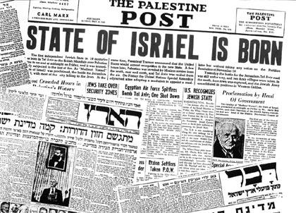 Resultado de imagen de Palestina Post imagenes