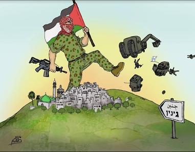 Un anuncio en el foro de Hamás que insta a una escalada en la lucha armada contra Israel (Foro de PALDF, 21 de enero de 2018)