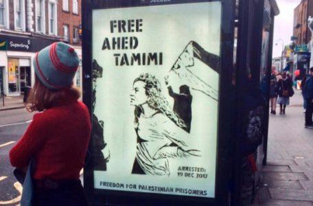 Una familia al servicio del terrorismo: Ahed Tamimi y su familia no son los santos palestinos que deseáis que sean – Por Petra Marquardt-Bigman (Haaretz)