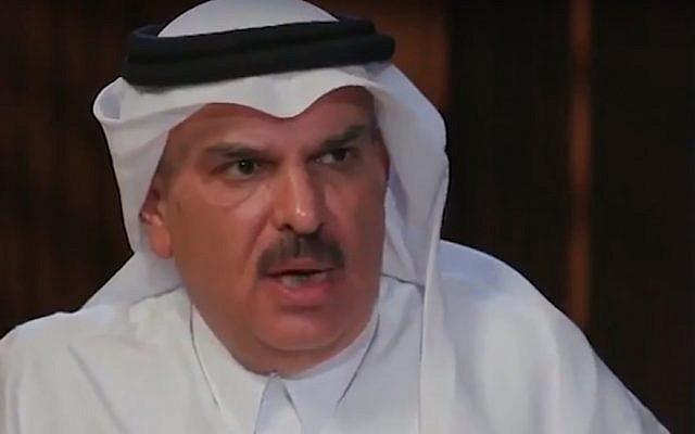 Mohammed Al-Emadi, jefe del comité de reconstrucción de Gaza de Qatar.  (Captura de pantalla de YouTube)