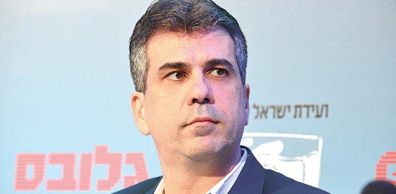 Resultado de imagen de ministro de Economía e Industria, Eli Cohen imagenes
