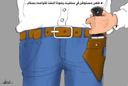 """En el encabezamiento de la caricatura se lee: """"apuñalamiento de un colono en Salfit, y el atacante regresó ileso a su base... """" La vaina del cuchillo tiene la forma del mapa de Israel (cuenta Twitter de PALINFO, 5 de febrero de 2018)"""