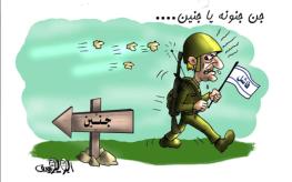 """Caricaturas que elogian a Ahmed Nasser Jarar por haber logrado escapar una y otra vez: """"Ahmed Jarar... El fantasma que descompaginó el sistema de seguridad de Israel """"(cuenta Twitter de PALINFO, 4 de febrero de 2018; cuenta Twitter de la agencia Shehab, 4 de febrero de 2018)"""
