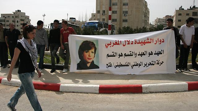 Square en Ramallah el PA quería nombrar a Mughrabi Mughrabi (Foto: AP)