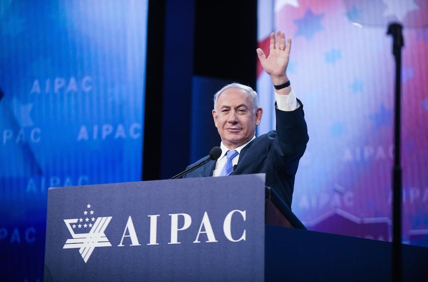 Resultado de imagen de Netanyahu en AIPAC 2018 imagenes