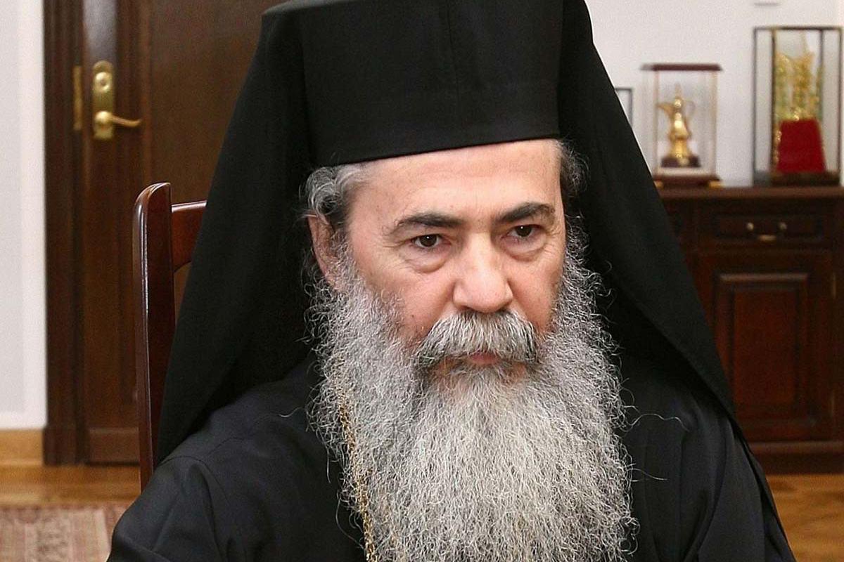 Resultado de imagen de Theophilos, Patriarca Ortodoxo Griego. imagenes