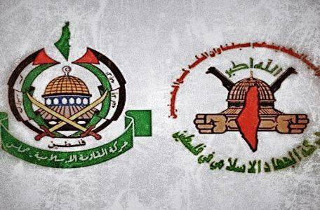 Resultado de imagen de hamas y la yihad islamica imagenes
