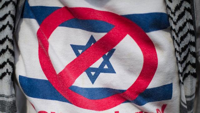 Camiseta de la campaña BDS (Foto: AFP)