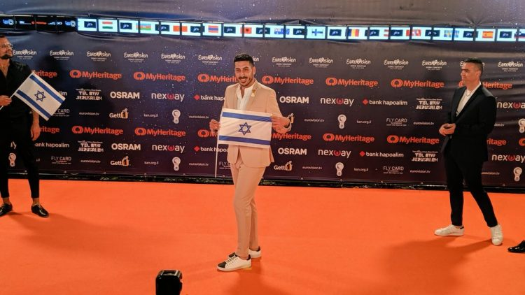 Image result for alfombra naranja eurovision 2019 imagenees