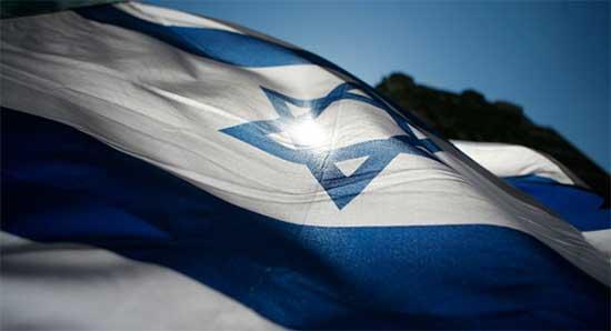 israel-bandera