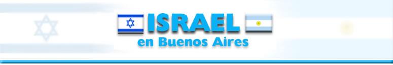 israelenbuenosiares