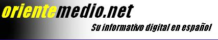 logoorientemedio
