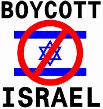 boicot_israel